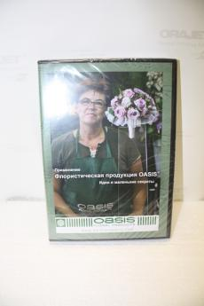 Диск DVD  OASIS